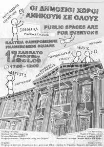 Public-Spaces-Are-For-Everyone-Print