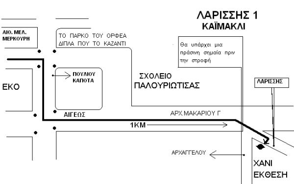 Map[2] Kaimakli