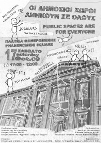 Public-Spaces-Are-For-Everyone-Print(2)